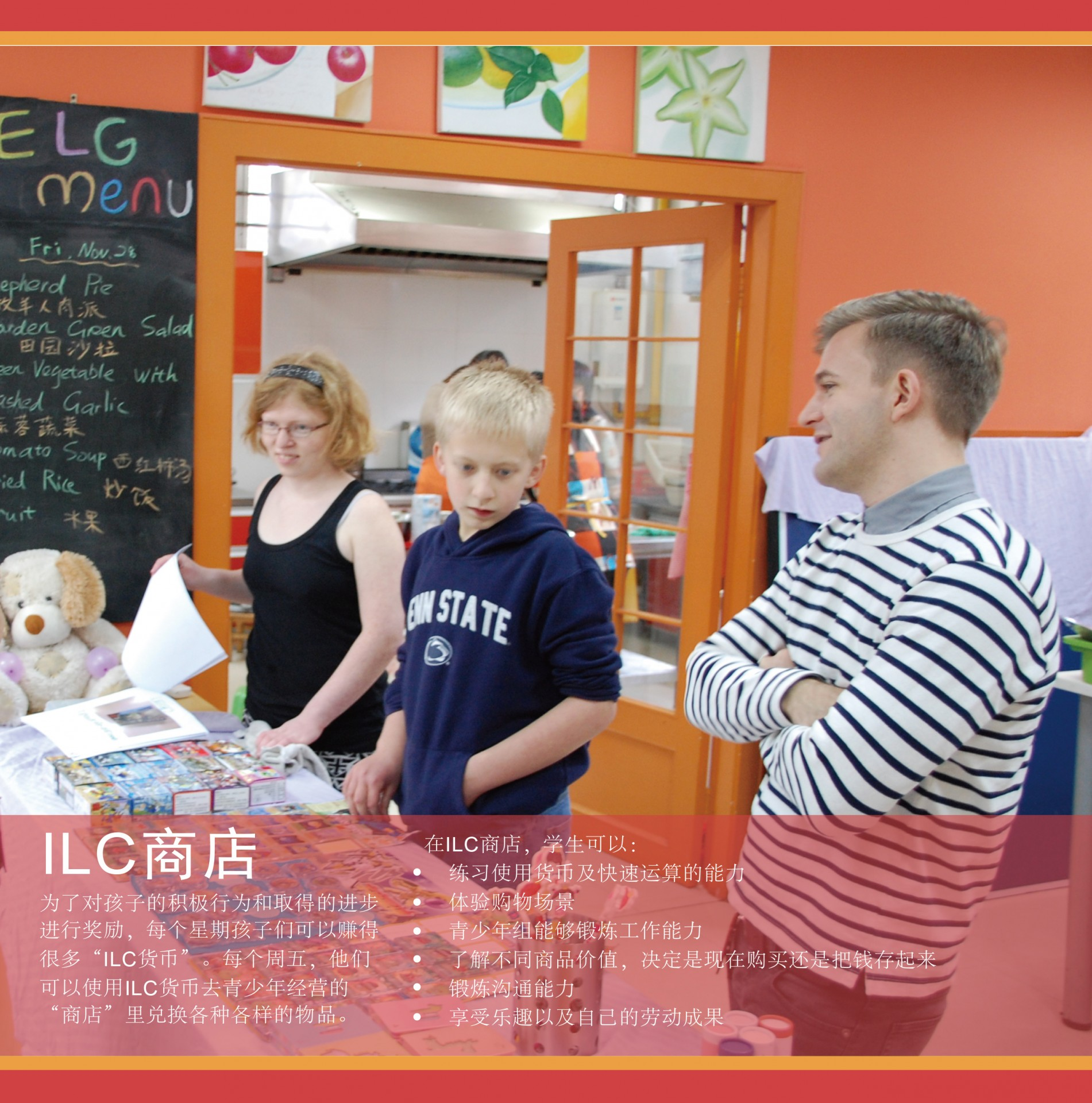 _ILC-Brochure-Chinese-9_01