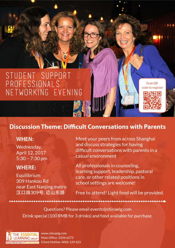 Student-Support-Professionals-Networking-Evenin-20170323